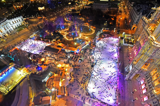 Top 5 Outdoor Ice-Skating Rinks in Europe This Christmas | ©stadt wien marketing_Wiener Eistraum
