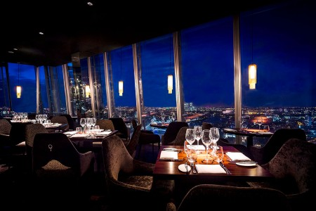 London's Top 5 Restaurants With A View | Aqua | The Shard