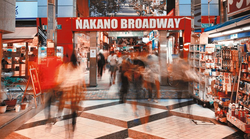 Top 10 Local Things To Do In Tokyo | •Nakano Broadway – Photo credit: metropolisjapan.com