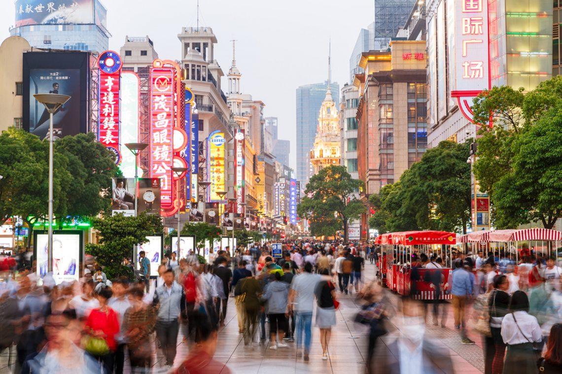 Top Five Must Visit Shanghai Neighbourhoods | Nanjing Road