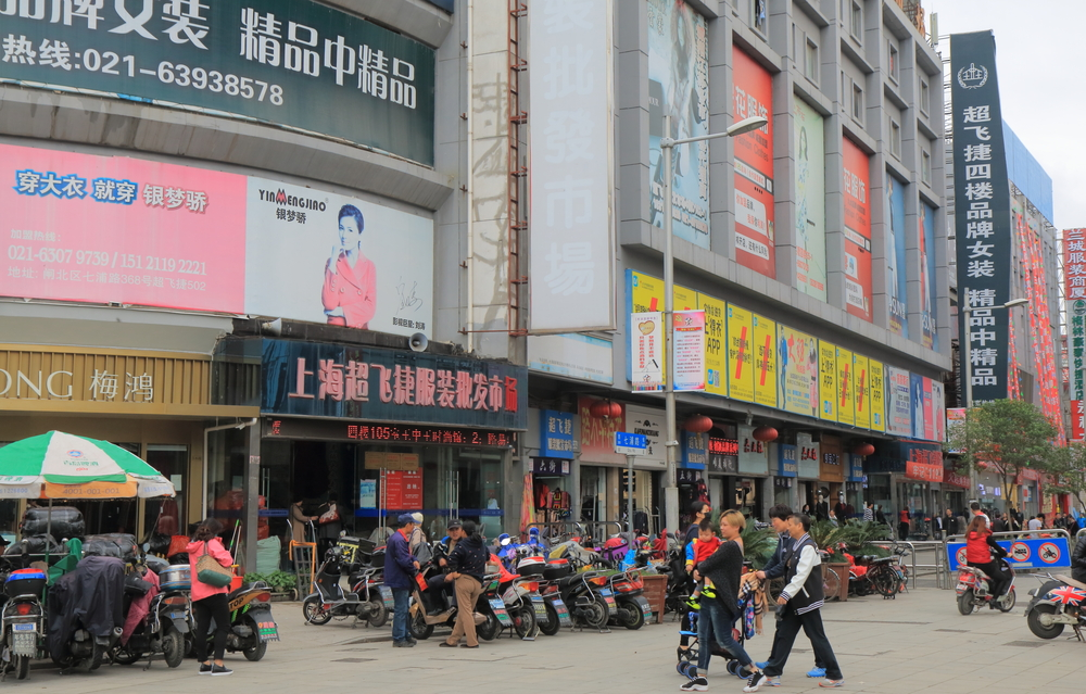 Top Five Must Visit Shanghai Neighbourhoods | Tiantong Road